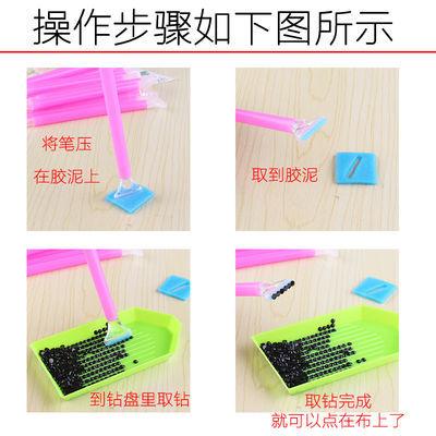 工具神器钻石画修正器 修正笔调节器钻石绣点钻笔网尺模具十字绣