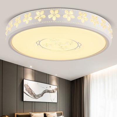 LED吸顶灯卧室灯房间圆形温馨简约现代阳台客厅灯具家用调光灯