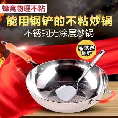 304不锈钢炒锅不粘锅无涂层电磁炉专用炒菜锅燃气灶适用家用锅具