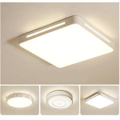 LED客厅灯卧室灯吸顶灯大气简约现代长方圆大灯房间组合套餐灯具