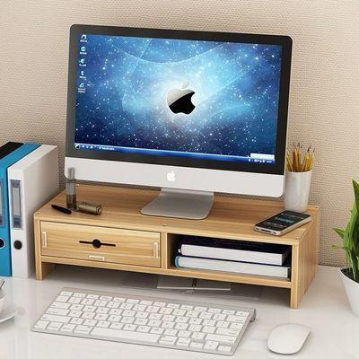 电脑显示屏器增高架子粉色台式双层加高支底座托架木质小抬高女生