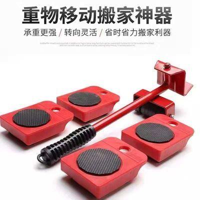 搬家利器移动工具沙发家具搬运滑轮移床神器家用挪物搬重物移动器