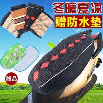 垫通用座垫套电动车坐垫套踏板摩托车冰丝座套防晒隔热电瓶车座