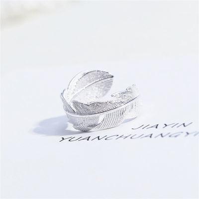 简约银饰S925纯银戒子潮流时尚素银食指环羽毛不对称开口戒指女