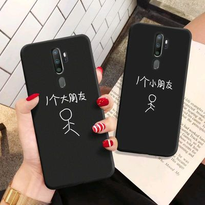 OPPOa11x手机壳女潮硅胶软A11X男个性黑白文字简约磨砂超薄情侣款