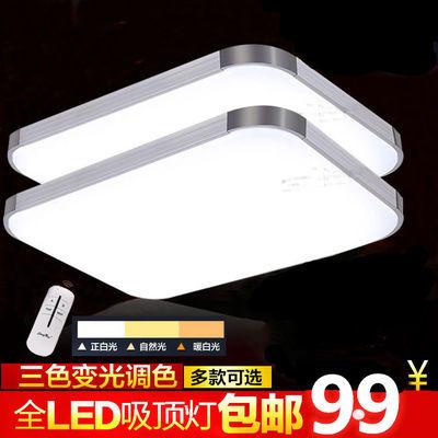 包邮led吸顶灯长方形客厅卧室阳台吸顶灯房间灯简约现代灯饰灯具