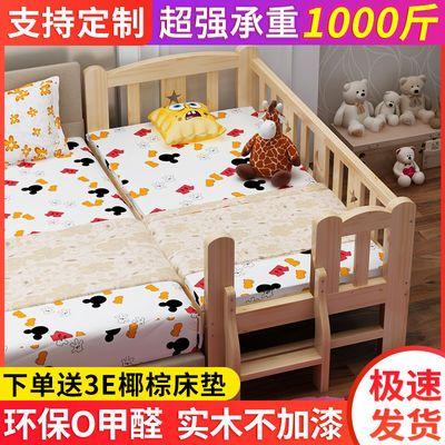 实木儿童床带护栏单人床婴儿床边加宽拼接大床男孩女孩宝宝床小床