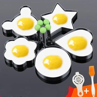 超值5个装/1个装加厚不锈钢煎蛋器模型创意煎鸡蛋荷包蛋模具
