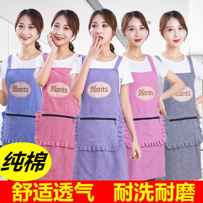 围裙女厨房上班工作服反穿衣罩衣背带围腰成人拉链兜透气家用无袖