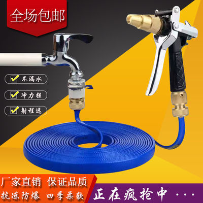 洗车水枪10米20米30米高压水枪水管浇花防冻防爆洗车神器汽车用品