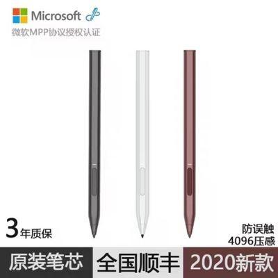 微软surface 手机ipad触控笔绘画触屏电容笔平板手写笔4096级压感