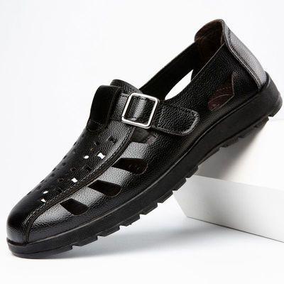 夏季镂空中老年包头凉鞋防滑软底透气皮鞋男士皮凉鞋爸爸鞋洞洞鞋