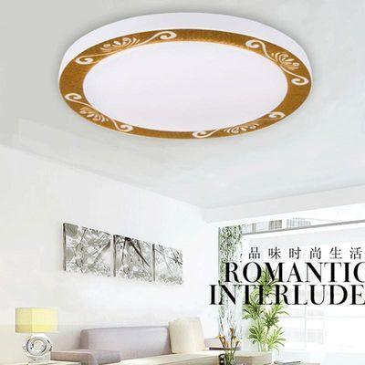 led吸顶灯客厅灯灯具现代简约大气房间卧室灯阳台灯饰长方形家用