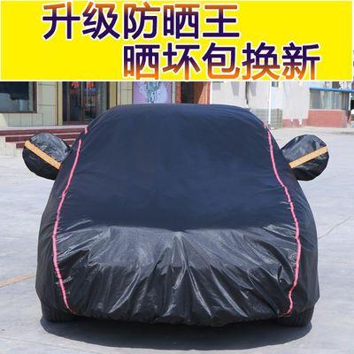 一汽丰田卡罗拉双擎RAV4荣放威驰FS皇冠花冠锐志汽车车衣车罩防晒