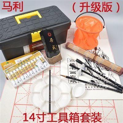 笔画写意水墨中国画工具套装全套马利初学入门国画颜料套装毛笔工