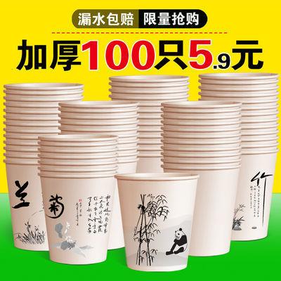 一次性杯子纸杯喜庆加厚本色批发超市家用商务办公双喜包邮可定制