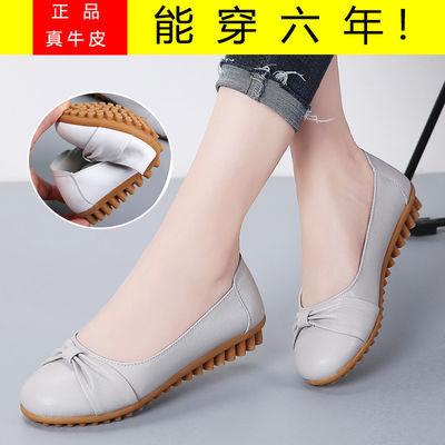 【真牛皮】平底女鞋真皮小白鞋女护士鞋浅口女单鞋套脚防滑孕妇鞋