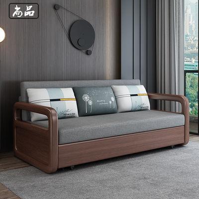 实木沙发床可折叠多功能小户型客厅单双人坐卧两用现代简约沙发床