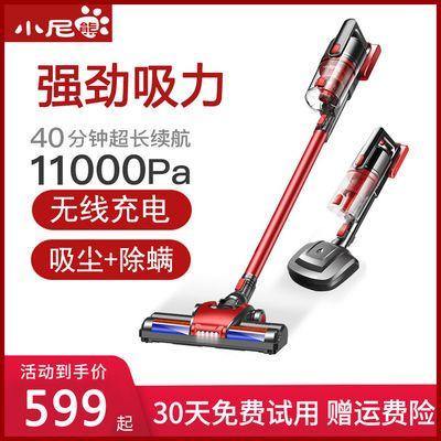 家用无线吸尘器小型强力充电式无绳吸尘器手持式车用大吸力除螨虫