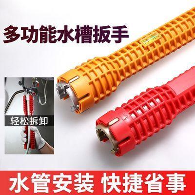 多功能水槽扳手水龙头安装专用工具卫浴水管水暖拆卸套筒万能神器