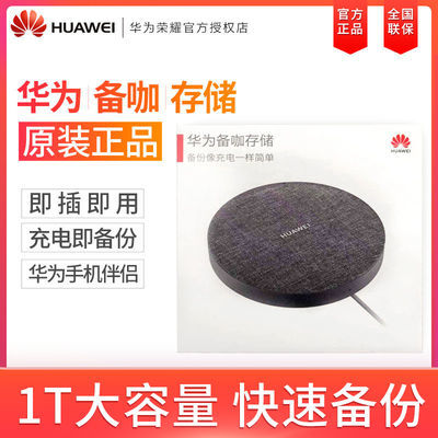 https://t00img.yangkeduo.com/goods/images/2020-03-18/a131a5dae1d07efd0c1e6351e86ba3b8.jpeg