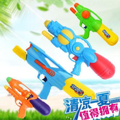 水枪玩具儿童水枪沙滩戏水玩具枪成人呲水枪塑料高压喷射背包水枪