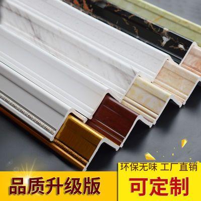 护条免打孔防撞条欧式阳角条粘贴墙包角线条PVC墙护角条 护墙角保
