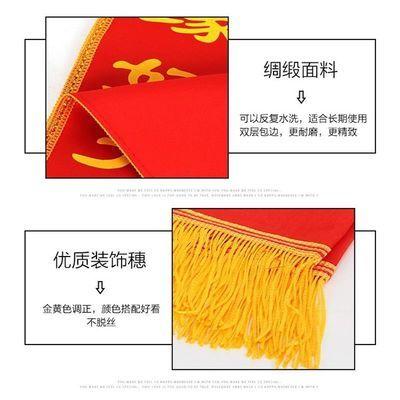 会披肩大红小姐彩带表彰宣传金边志愿者礼仪带批发横幅广告展