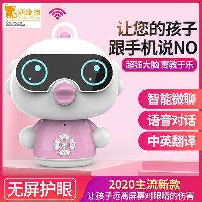 凯旋猫WIFI嘟嘟侠智能机器人早教机对话语音学习婴儿益智陪伴玩具