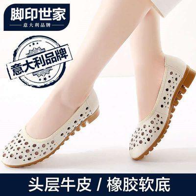 100%头层牛皮凉鞋女平底真皮夏季新款镂空妈妈鞋单鞋女鞋子大码鞋