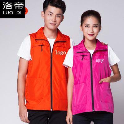 高档志愿者马甲定制复合布背心公司活动宣传印绣logo