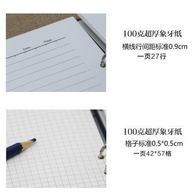 笔记本文具几何小方格本记事本格子本手账本批发包邮A4活页网格本