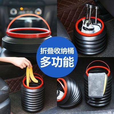 车载垃圾桶袋汽车内用可折叠车用挂式车上多功能抖音同款用品