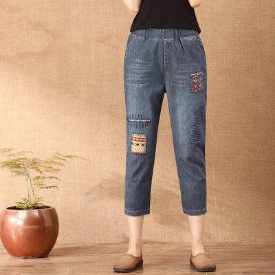 【2020新款】夏季薄款印花民族风七分显瘦牛仔裤女潮松紧腰哈伦裤