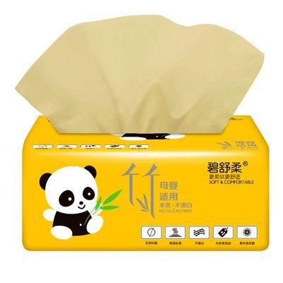 卫生纸整箱批发竹浆本色抽纸300张36包/27包家庭装婴儿餐巾面巾纸