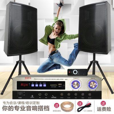 音智达专业会议音响功放套装8寸10寸KTV卡拉OK音箱