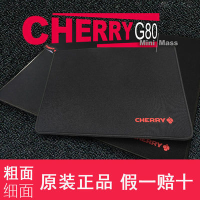 cherry樱桃g80鼠标垫fps电竞游戏专用超大长加厚粗面细桌垫滑鼠垫