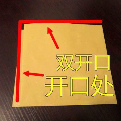 牛皮纸袋定做烧饼防油锅盔烧烤鸡排肉夹馍袋小吃打包袋子煎饼定制