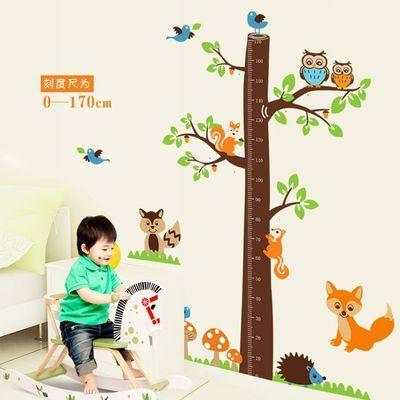 厅卧室儿童房间墙贴纸 可移除装饰 墙上贴画 身高贴树量身高尺客
