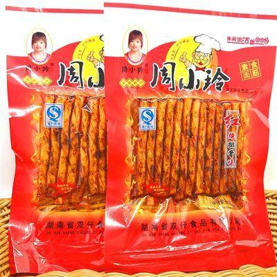 红烧排骨味辣条素牛筋双仔食品怀旧麻辣零食辣条大礼包网红辣条