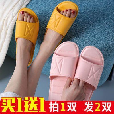买一送一凉拖鞋女外穿网红家用洗澡凉鞋学生韩版情侣防滑浴室拖鞋