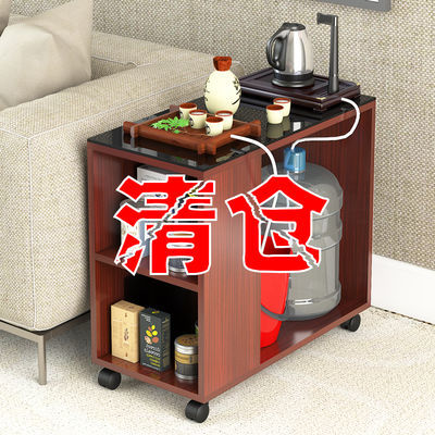 茶几桌客厅桌子卧室阳台茶桌家用沙发边柜小户型多功能迷你茶水柜