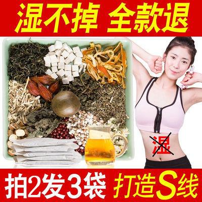 红豆薏米茶祛湿茶赤小豆薏米茶去湿气芡实茶除湿气茶花茶150g30包
