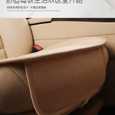 HJ汽车坐垫夏季单片冰丝凉垫通用无靠背三件套单个座透气四季座垫