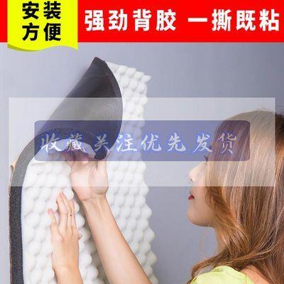 降噪噪音消除器马路隔音棉家用自粘墙体窗户消音房间吸音材料家装