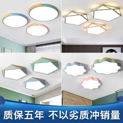 led吸顶灯卧室灯主卧圆形现代简约客厅灯最新款马卡龙儿童房灯具