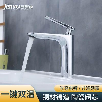 吉时雨JISIYUJSY-61018面盆洗脸盆浴室柜台盆高标全铜龙头