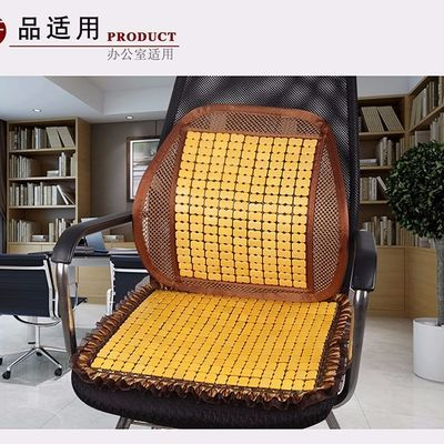 夏季汽车坐垫三件套无靠背夏天竹片凉席通用单片麻将凉垫透气座垫