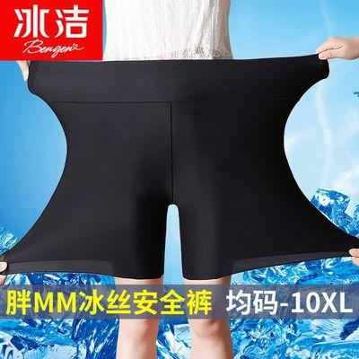 冰洁冰丝安全裤防走光女夏季薄款高腰胖mm加肥大码200斤打底短裤