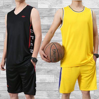 篮球服套装男夏季运动背心短裤定制速干透气健身跑步运动比赛队服